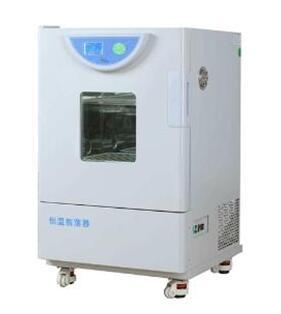 上海一恒THZ-98C恒温振荡器-低温双层